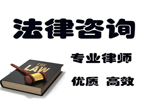 开封律师免费咨询服务范围
